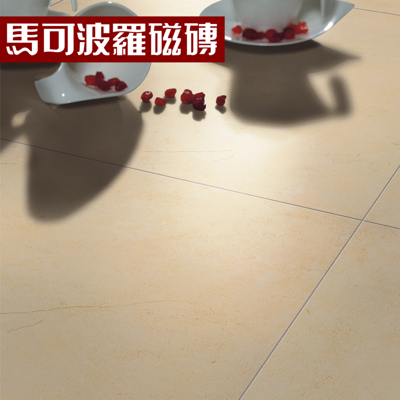 Marco polo tile milan series CC8252 half cast glaze living room floor tiles matt tiles 800*800