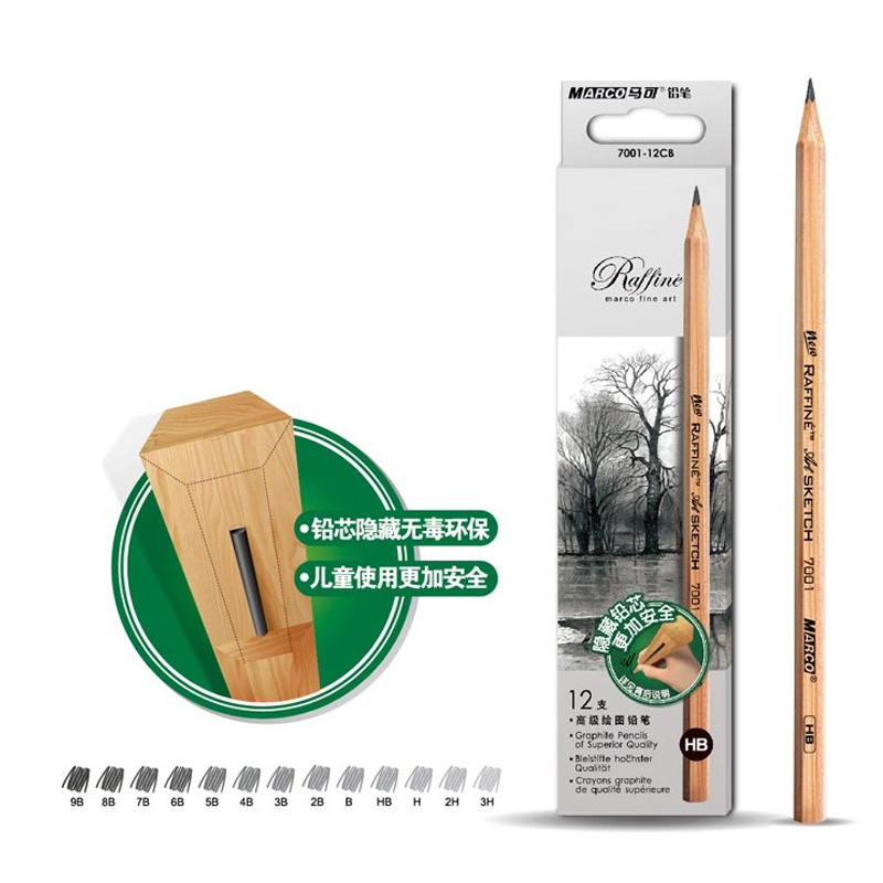 Mark wood pencil sketch pencil 2b4b6b8b beginner pencil sketch drawing pencil art supplies tools