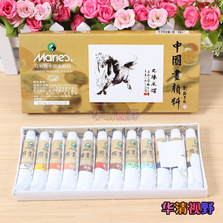 Marley marley 1302 chinese painting pigments marley marley marley painting pigments 12 color pigment painting pigment 12 ml/support