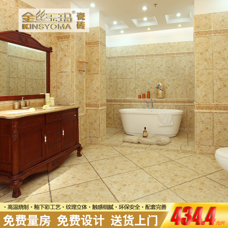 China Matt Floor Tiles, China Matt Floor Tiles Shopping Guide at ...