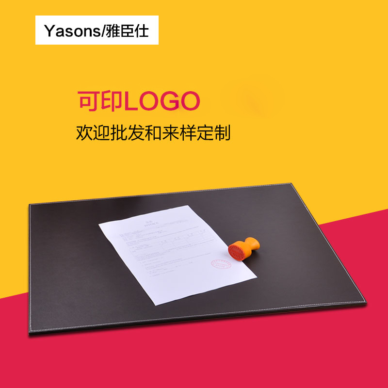 Masaomi shi pad desk pad leather desk pad computer mat writing pad computer peripherals korean shipping