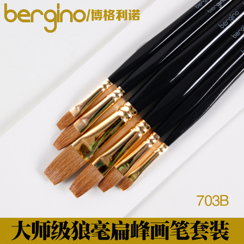 Master lino borg long triangle pole flat peak langhao gouache brushes can be painted water color paint pen 6 Kit