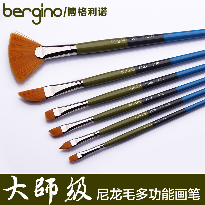 Master lino borg riin flat nylon hair brush watercolor pen pen propylene 6 3æ¯suit