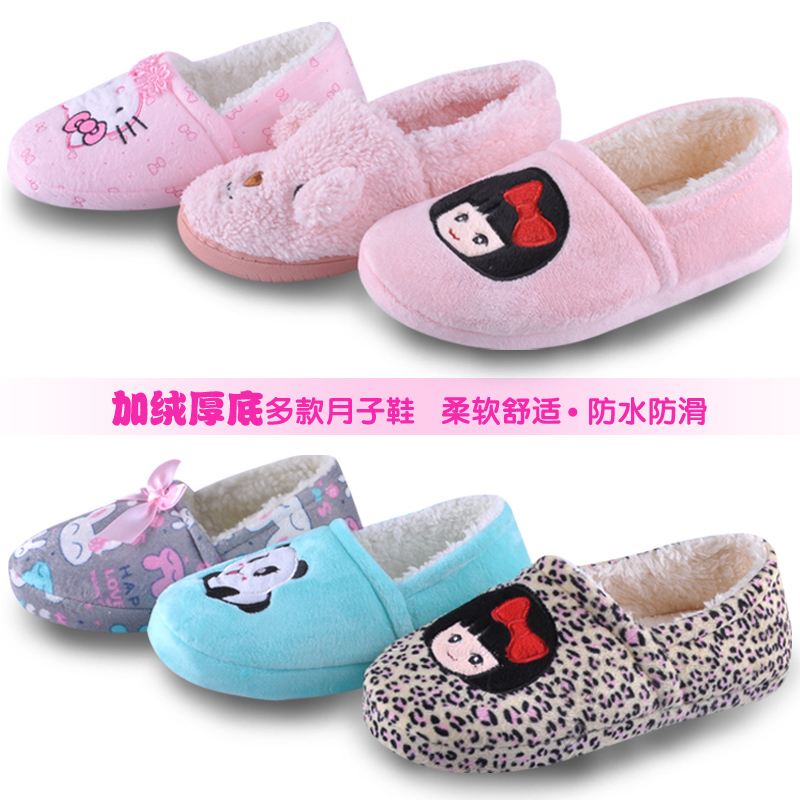 Maternal postpartum month of autumn and winter plus velvet slip shoes women shoes comfortable shoes soft bottom shoes yoga shoes home