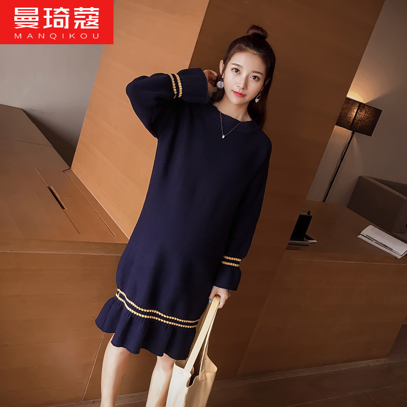 Maternity autumn 2016 new korean version of the thick sweater girls long section round neck solid color knit dress tide mom