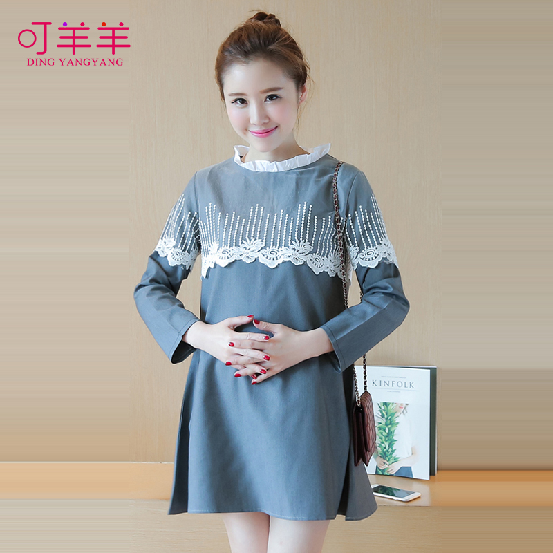 76404e5174c92 Get Quotations · Maternity autumn korean pregnant women skirt was thin loose  cotton round neck and long sections of