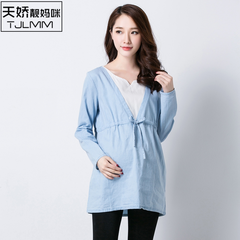 Maternity autumn new korean version of a solid color long sleeve v-neck loose big yards pregnant women dress fashion fake two t-shirts