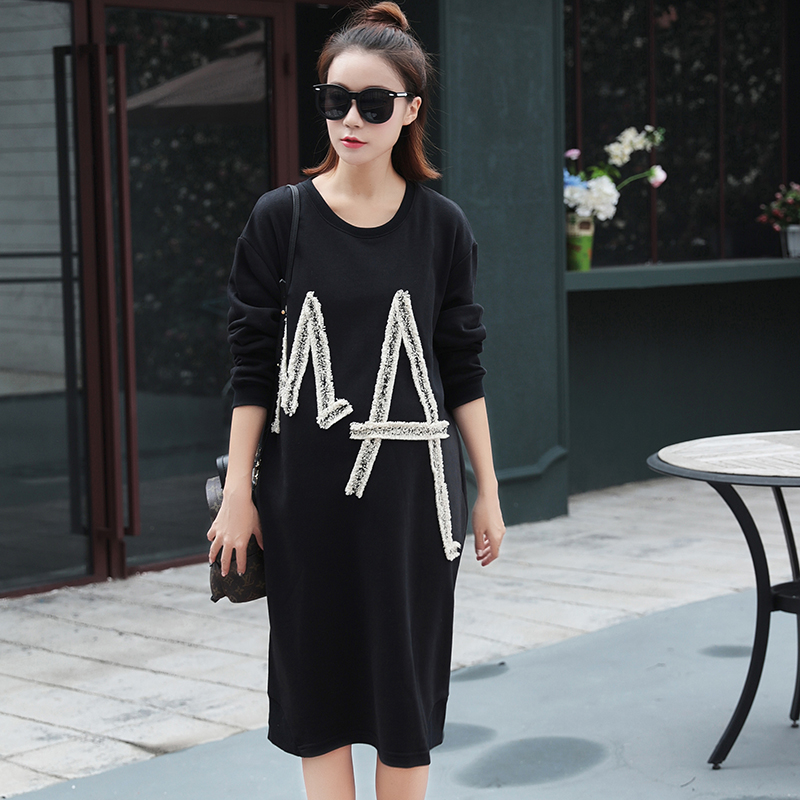 Maternity fall and winter clothes 2016 new fall pregnant maternity sweater and long sections loose jumpsuit skirt korean fashion coat