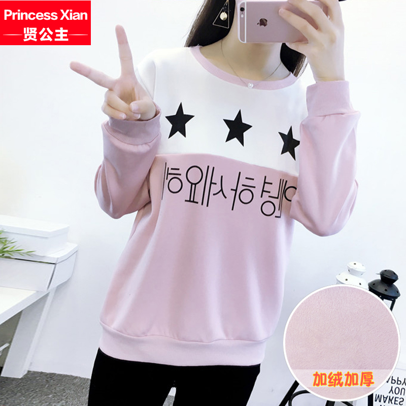 Maternity fall and winter clothes plus velvet thick buru yi feeding 2016 new yfz sleeved t-shirt and long sections sweater