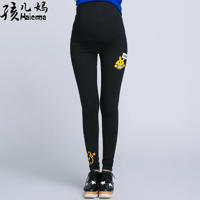 784aae8c83dcd Get Quotations · Maternity fashion spring and autumn fine cotton leggings  thin section of pregnant women pants trousers autumn