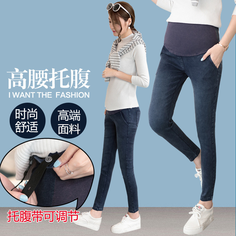 Maternity pants spring imitation fight washed denim trousers slim pencil pants for pregnant women pregnant women underwear care belly pants feet pants
