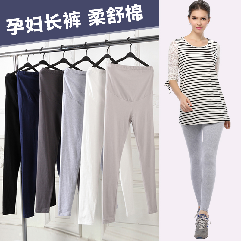 Maternity pants spring pregnant maternity leggings maternity pants summer thin models feet care of pregnant women pregnant belly pants fashion trousers