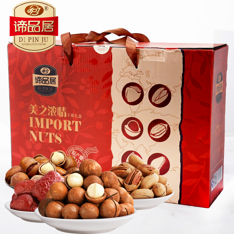Matisse for habitat dried fruit beauty passion gift 1900g dried nuts