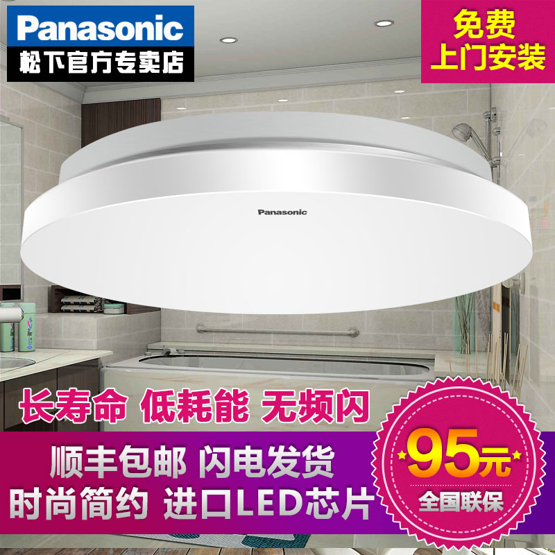 Matsushita lighting simple round led ceiling light study lamp restaurant lights balcony entrance hallway ceiling lights