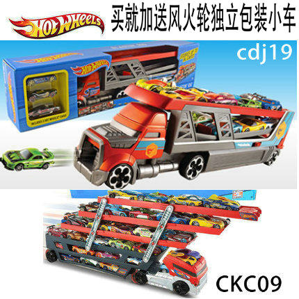 China Hot Wheels Tires, China Hot Wheels Tires Shopping Guide at