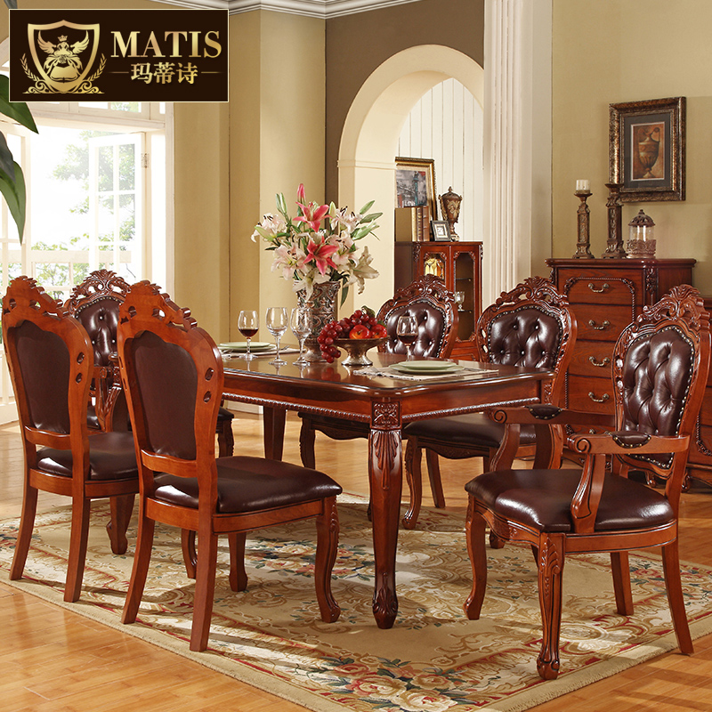 Mattie poem furniture wood dining table american continental dining table dining table rectangular dining table free shipping deals