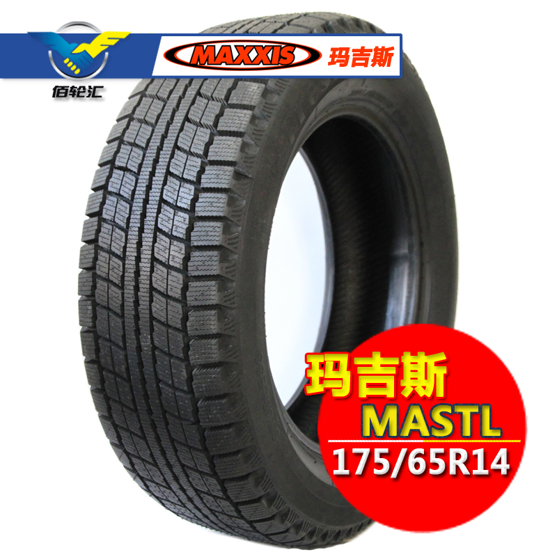 China All Weather Tires China All Weather Tires Shopping Guide At