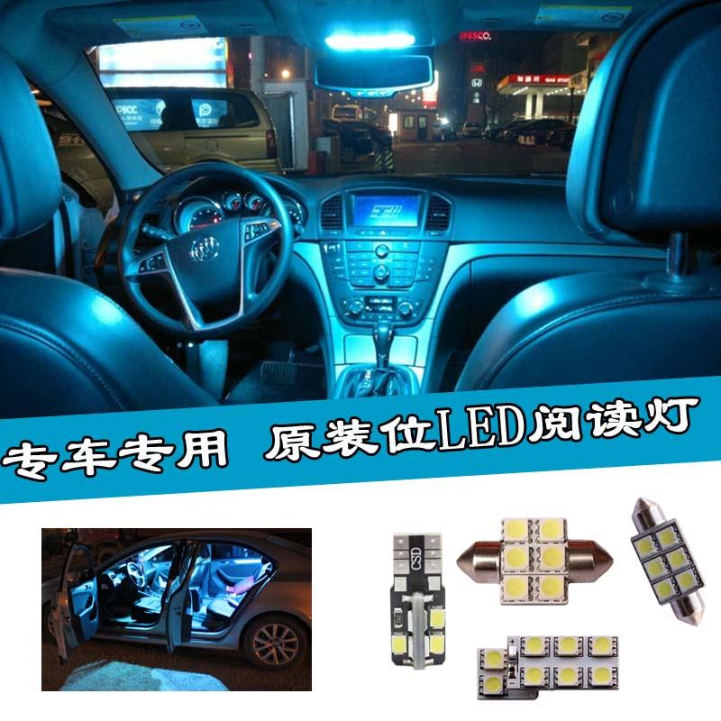 Mazda 6 horse 5 horses 3 horses 2 star cheng rui wing cx-5 a tezi horse 6 coupe led reading light Car interior dome light