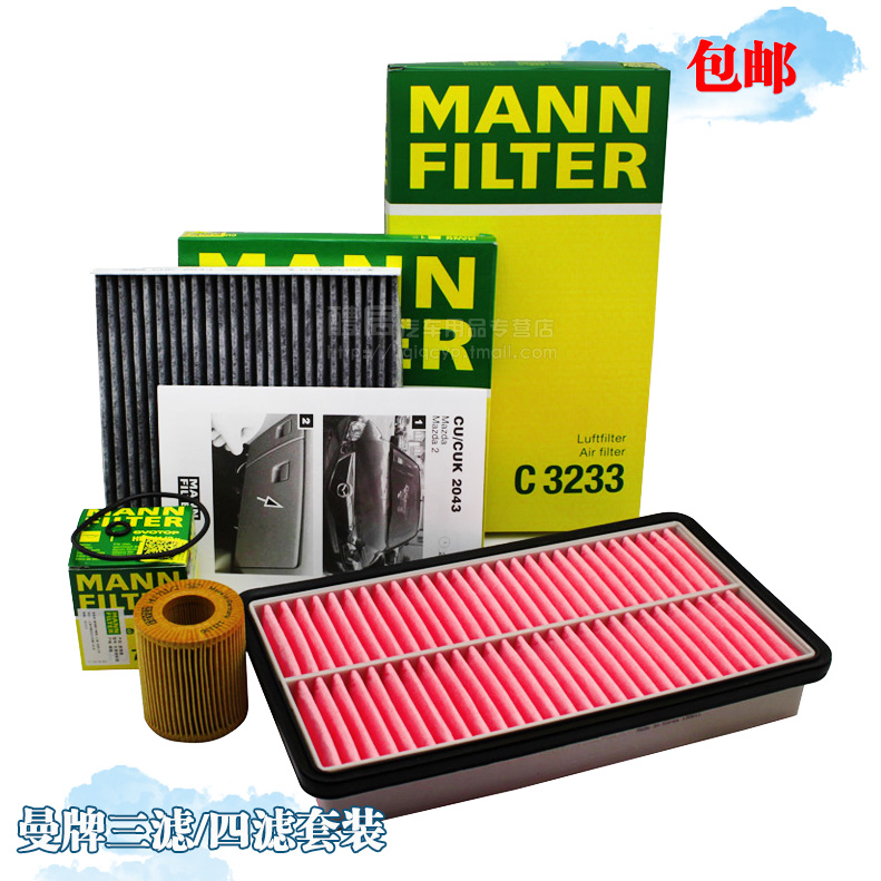 Mazda 6/m6/rui wing/pentium b70 genuine mann three filter air filter machine filter air conditioning filter kit