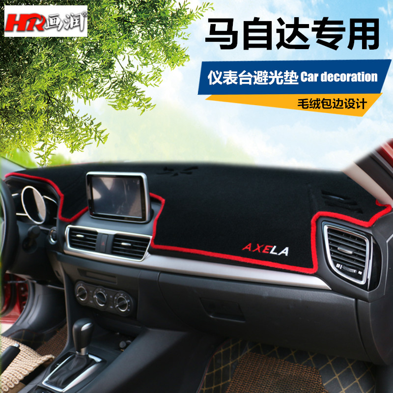Mazda axela angkesaila star cheng rui wing e tezi change decoration dedicated in the control dashboard mat dark