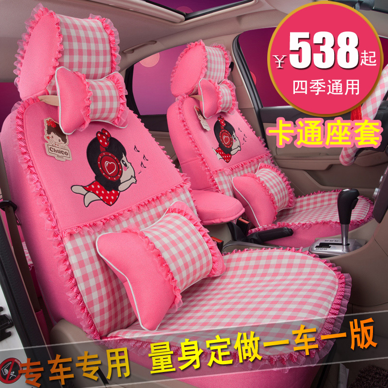 Mazda cx-5 angkesaila horse 2 horses 3 star cheng rui wing car seat cover seat cover special seasons seat cover cushion covers the whole package