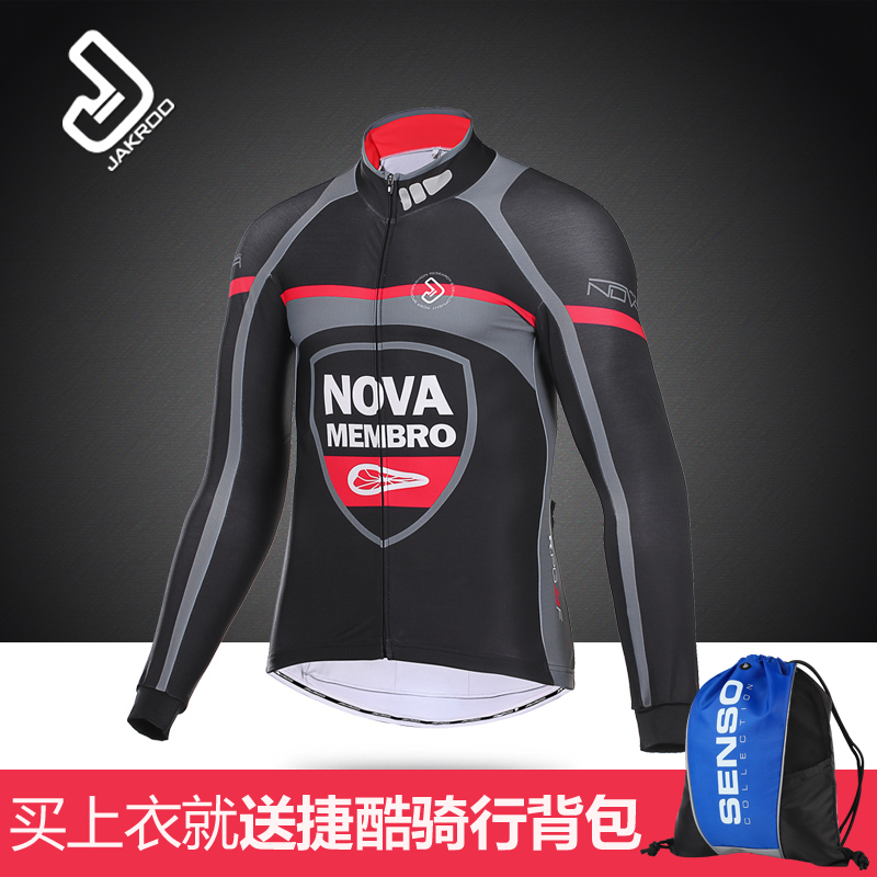Mcnair cool new winter 16 fall and winter riding clothes riding bicycle clothing fleece cycling jersey long sleeve warm winter