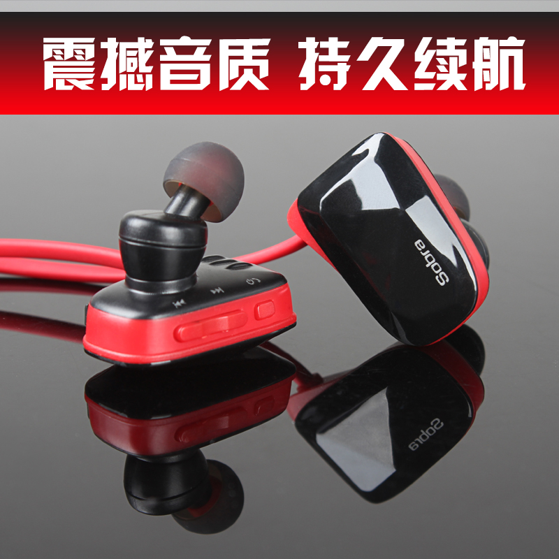 Mcnair liter bt-06 sports music bluetooth 4.1 wireless universal 4.0 pairs into the earbud headphones jogging ear