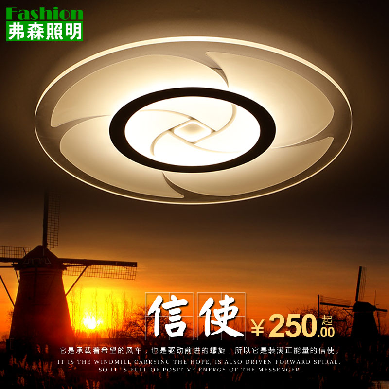Mcpherson led ceiling lamp with remote intelligent dimmable living room lamp bedroom lamp minimalist restaurant lights lamps lighting 1615
