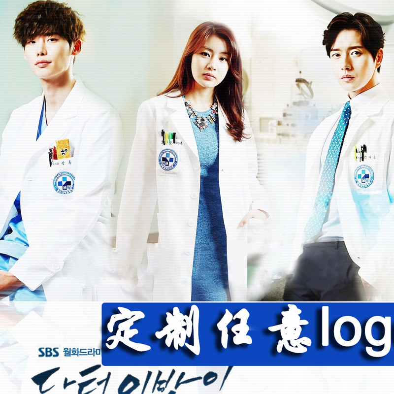 Medical doctor white coat doctor clothes winter clothes for men and women long sleeve short sleeve nurse lab coat drugstore beauty salon overalls