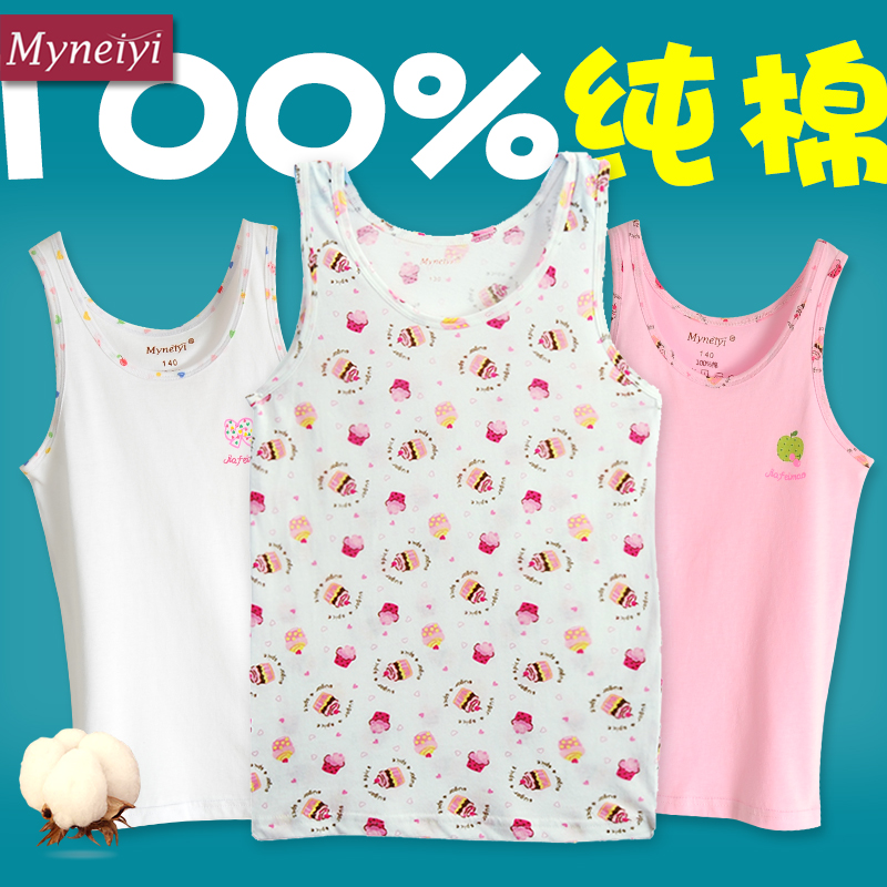 Medium and small child girls cotton vest girls comprehensive child harness bottoming shirt vest summer vest comfortable and breathable