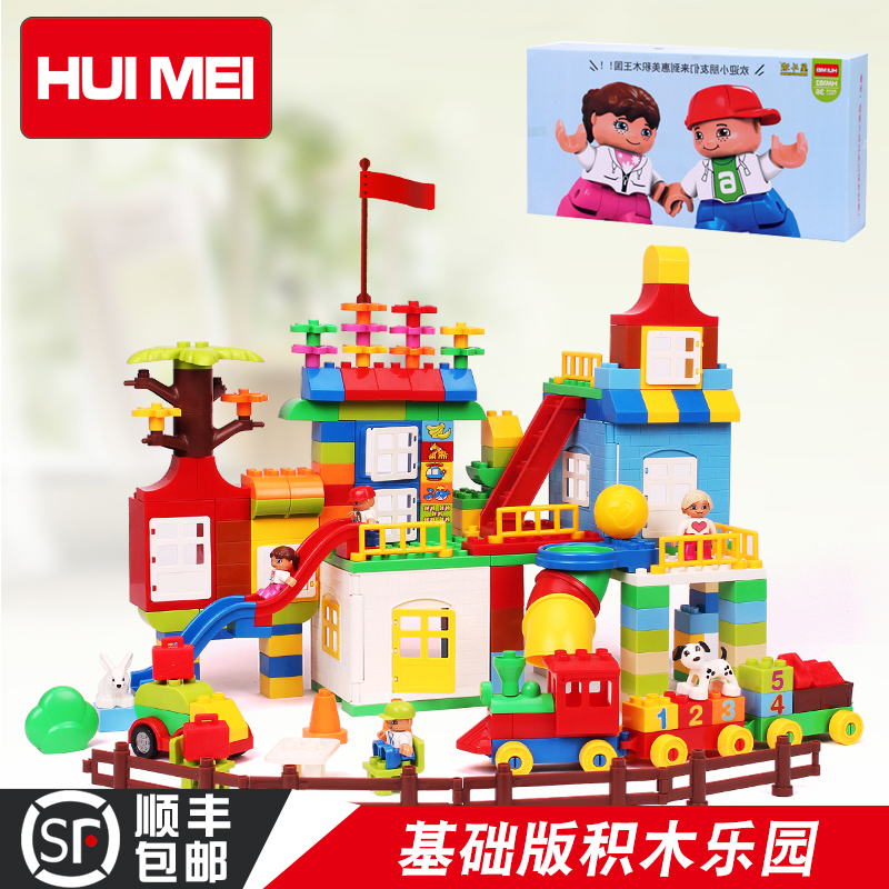 Megumi compatible with lego building blocks building blocks large particles assembled puzzle fight inserted plastic children's toys 2-3-6 birthday