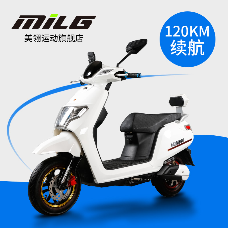Mei ling m_1 lithium car lithium battery electric car battery car adult scooter bike lithium battery electric vehicles 60 v
