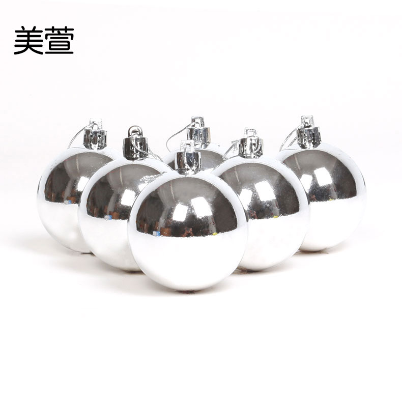 Mei xuan 8cm gold and silver red blue plating christmas ball light ball christmas ball christmas decoration ball