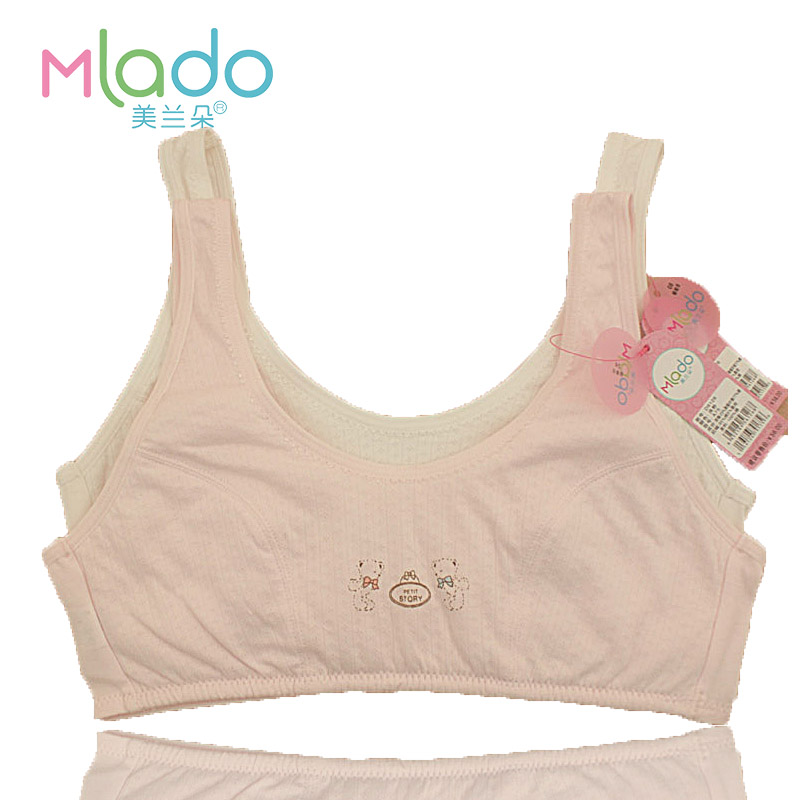 Meilan special white cotton developmental students no rims bra girl vest wide sports underwear 6126