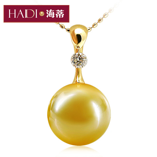 Meiya centimetres hildy jewelry nanyang kim 13mm k gold pearl sea pearl pendant necklace gold