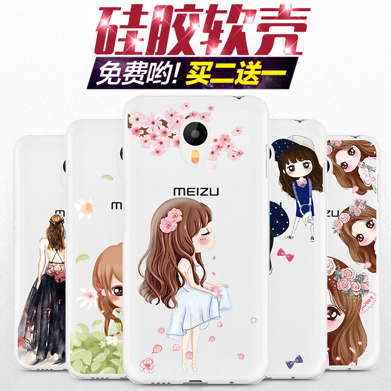 Meizu charm blue metal phone shell metal protective sleeve female models cute cartoon soft silicone whole package drop resistance