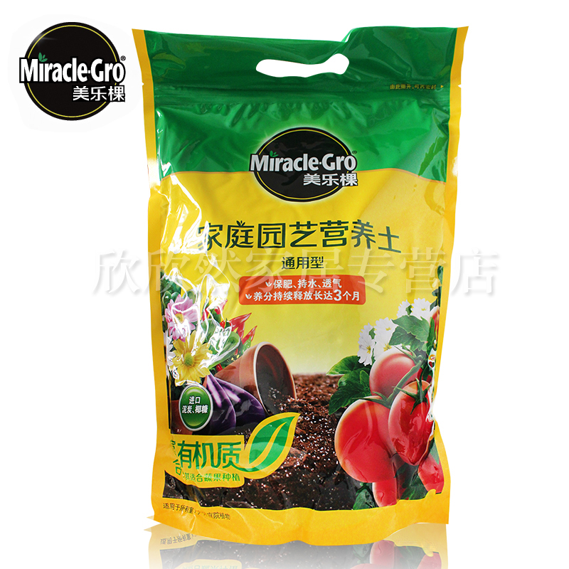 Melody trees gardening universal nutrition soil nutrient soil 18l orchid cultivation soil gardening potting soil flower mud fertilizers big bag