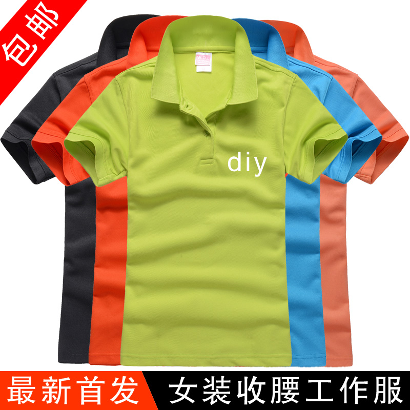 Men and women business overalls custom t-shirt lapel polo shirt custom diy culture nightwear shirt printing custom