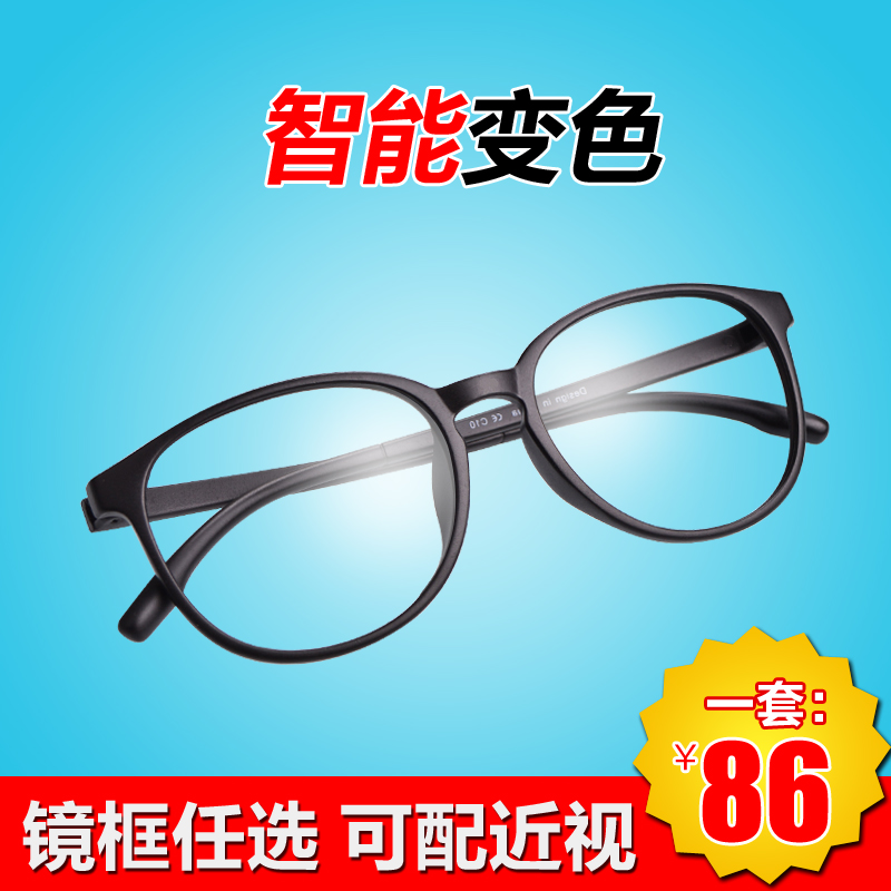 Men and women glasses plain mirror can be equipped with prescription lenses tinted chromotropic variable optical myopia sunglasses glasses sunglasses
