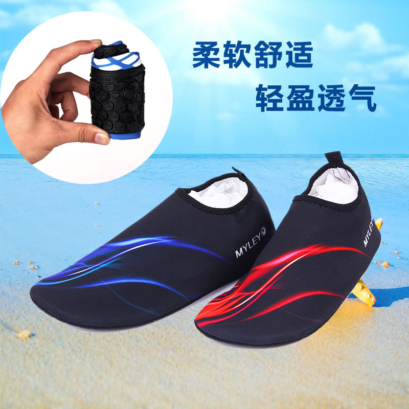 AiWoo Home Soft Slippers Wading Shoes Diving Shoes Children Snorkeling Beach Swimming Shoes Non-Slip Fitness Treadmill Shoes