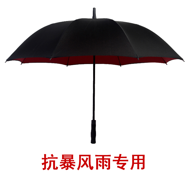 Men long umbrella double oversized umbrella business umbrella umbrella rain or shine dual creative double against storm umbrella umbrella reinforcement