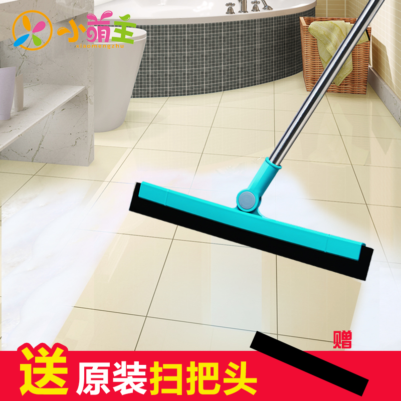 Meng main magic broom broom household cleaning sponge magic broom to sweep the floor wiper scrape scrape the hair clean bathroom