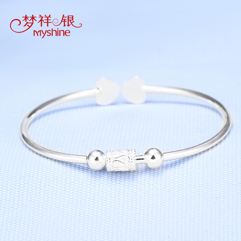 Meng xiang silver 2mm silver bracelet 990 fine silver bracelet simple wild beaded fashion notes to send his girlfriend lover