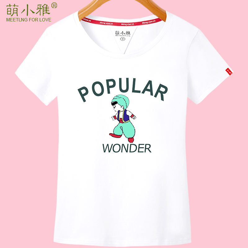 Meng xiaoya korean short sleeve t-shirt female summer new korean version of the simple printed round neck compassionate female students bottoming shirt tide