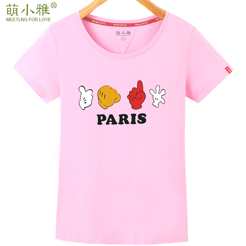 Meng xiaoya personalized t-shirt 2016 spring and summer new korean women students bottoming shirt loose short sleeve t-shirt female tide