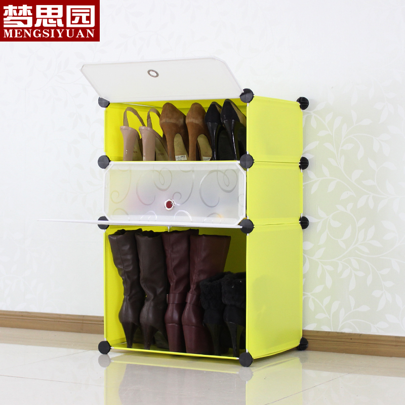 mengsi park resin diy assembled 3 layer storage cabinets cabinets lengthened dust simple shoe shoe shoe