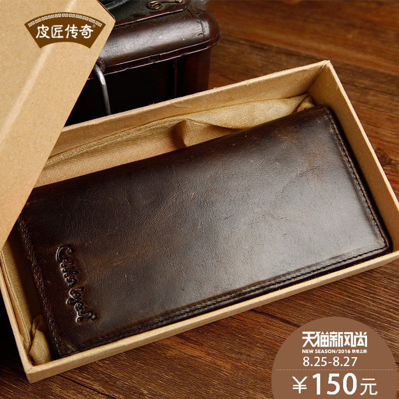 Men's leather wallet long wallet wallet first layer of leather retro thin section of business casual leather wallet card bit more wallet men wallet