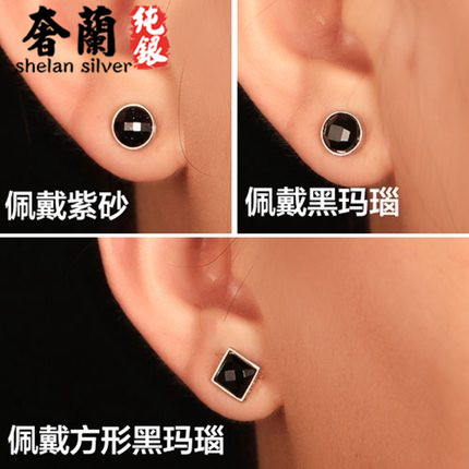 Men's pure 925 silver earrings single personality influx of people black south korean version of the student round square against excessive min street