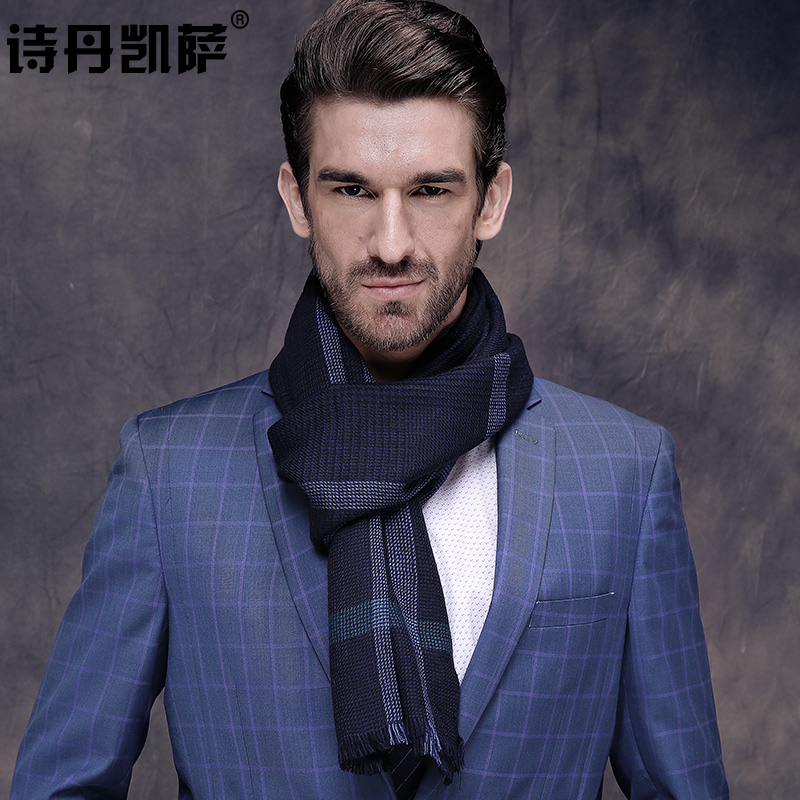 Men's scarves korean winter scarf wool scarf plaid scarf scarf england business long section of young people