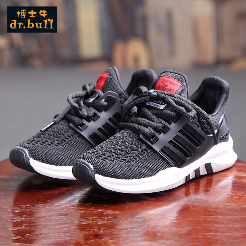 Men's shoes fall new boys sports shoes 2016 spring and autumn running shoes for children and women tong small red shoes paternity shoes